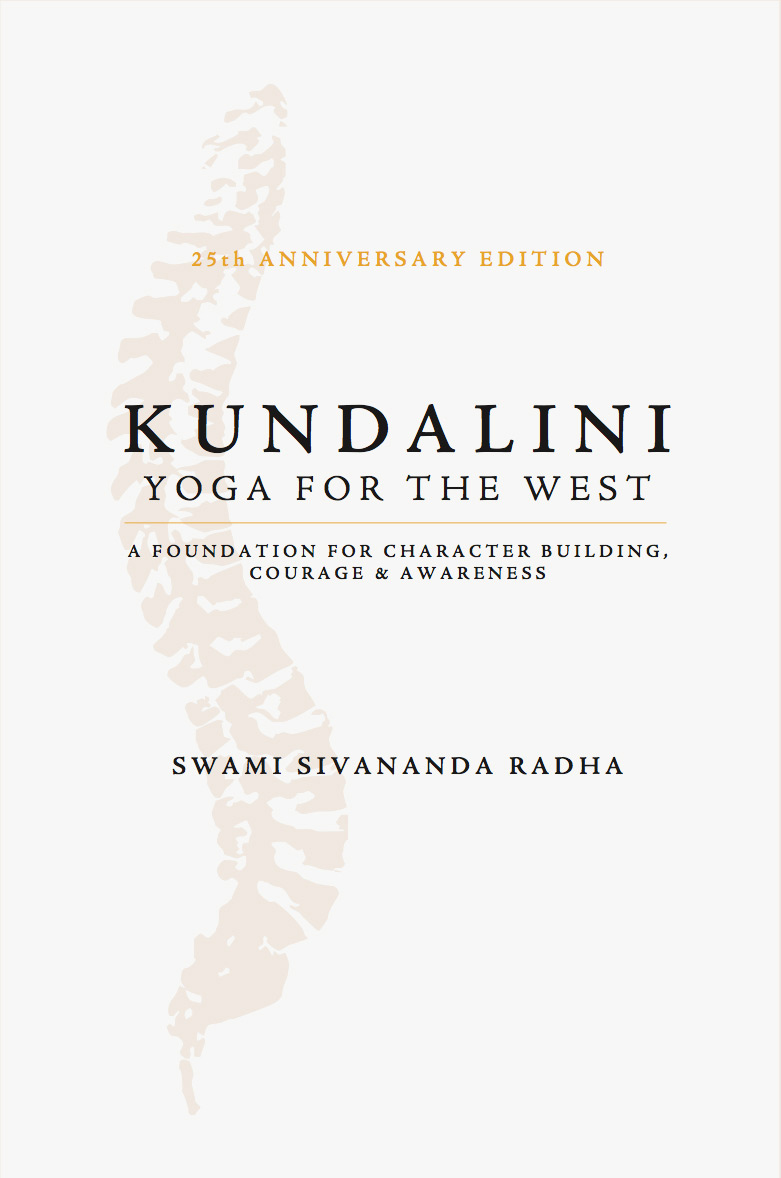 My kundalini is stronger than yours - 2 part 6
